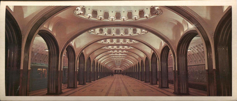 Московское метро в открытках, днем