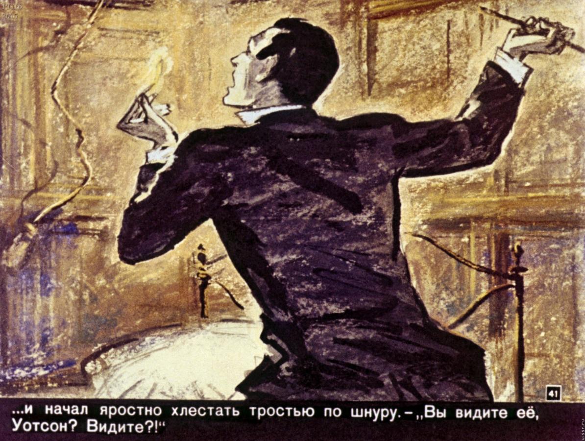 ПЕСТРАЯ ЛЕНТА СКАЧАТЬ БЕСПЛАТНО