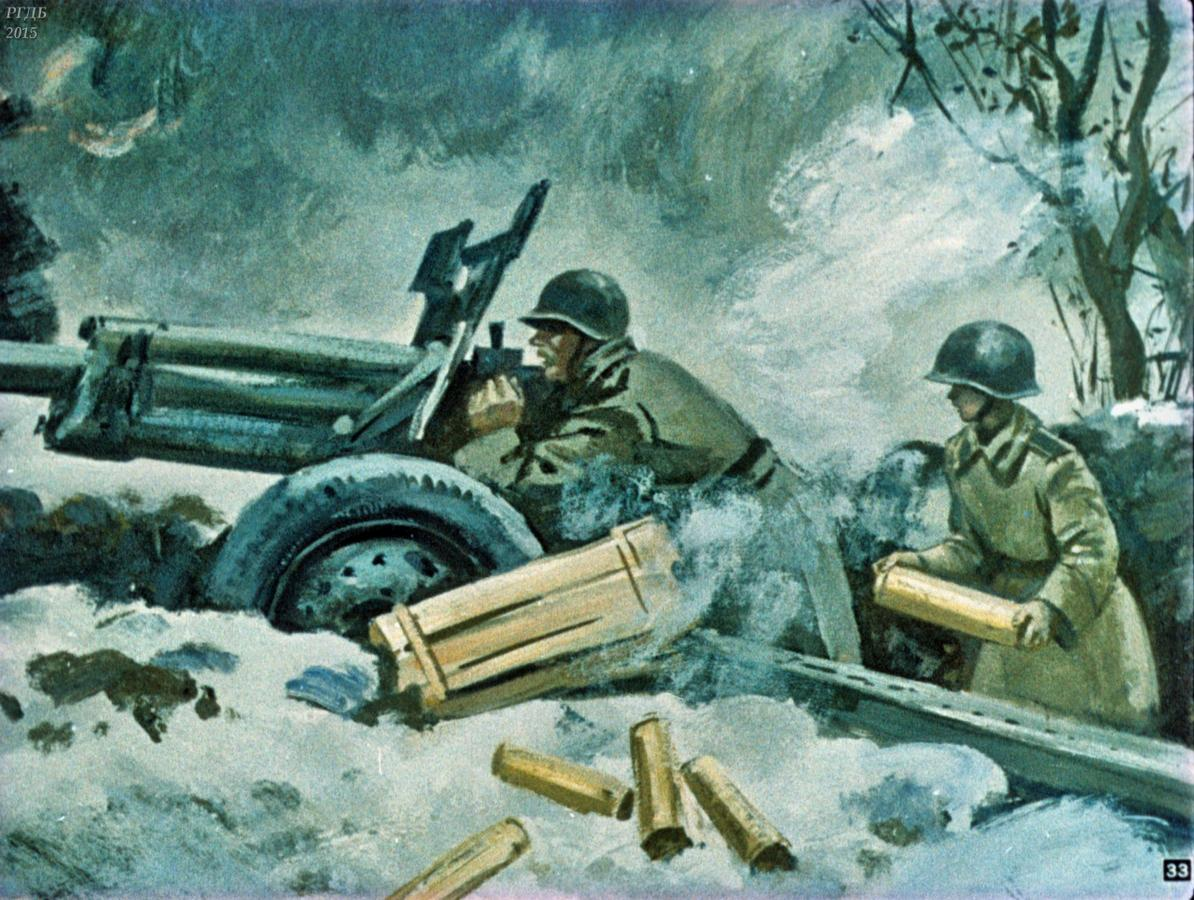 Картинка из книги сын полка