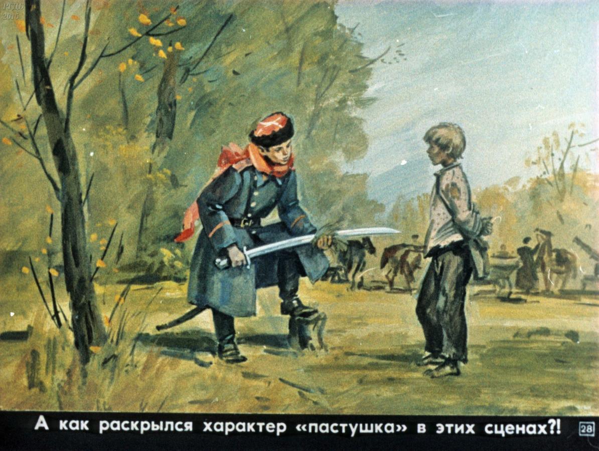 Картинки с сыном полка