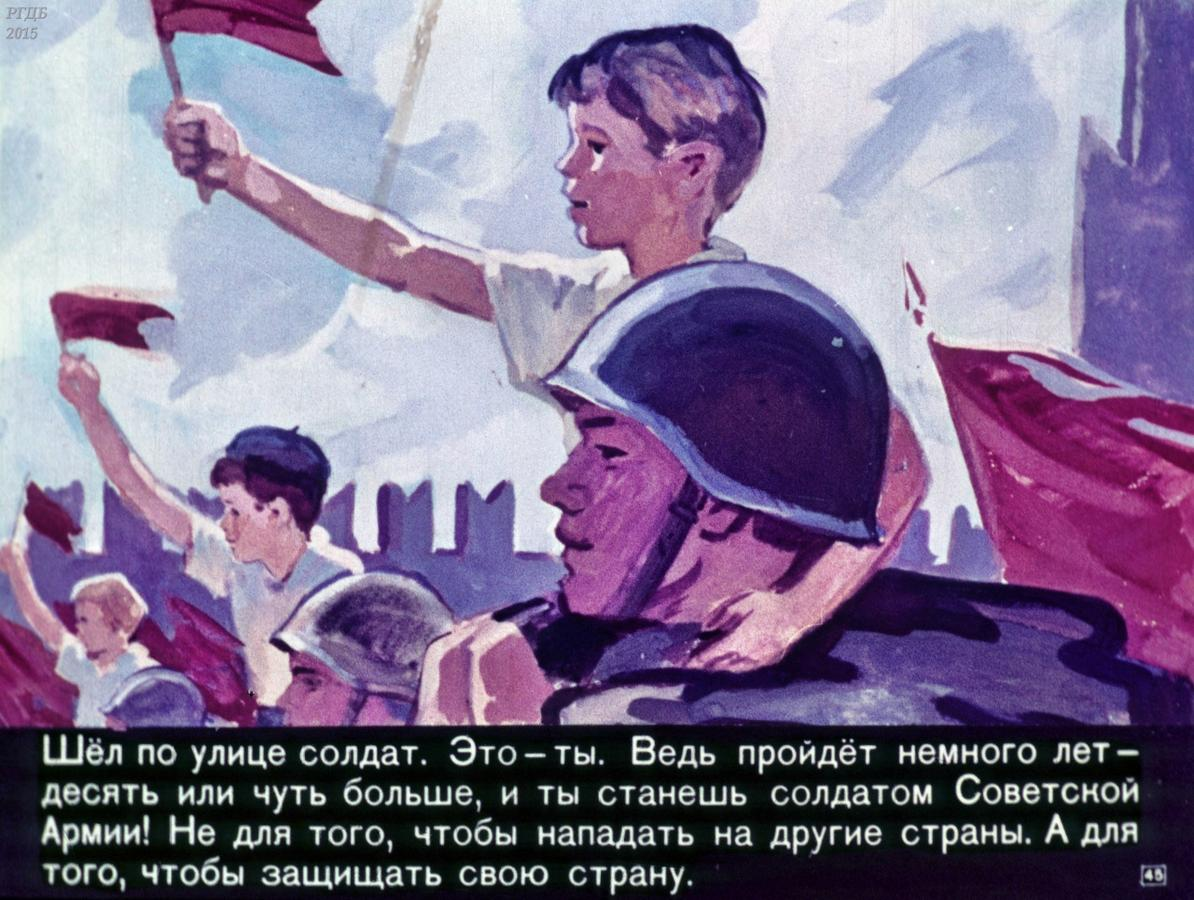 шел солдат по улице с картинками плагиат изображений