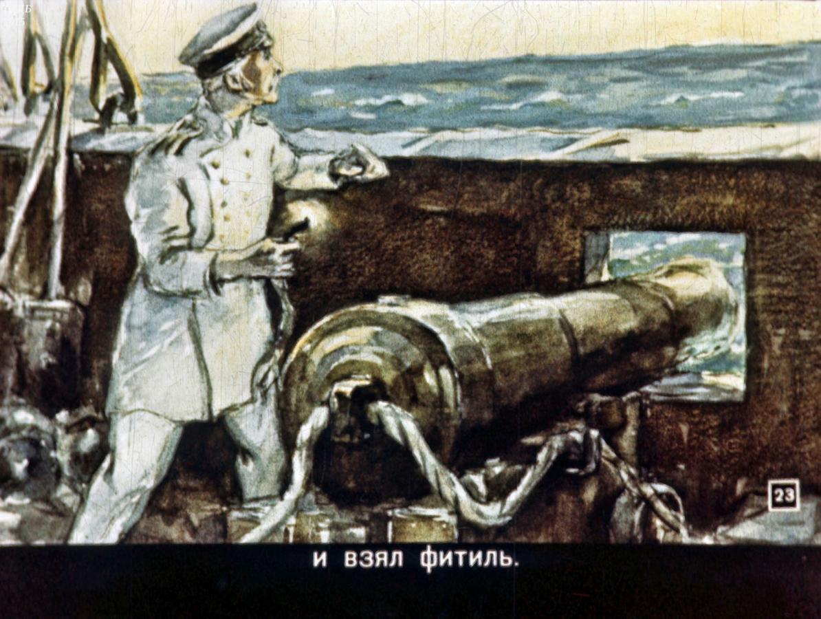 Толстой лев николаевич акула с картинками